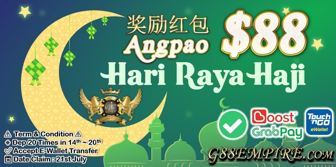 ANGPAO $88 HARI RAYA HAJI