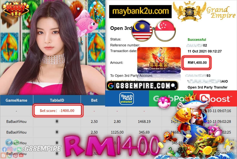 PUSSY888 - BABAOYIHOU CUCI RM1,400 !!!